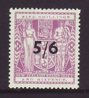 NEW ZEALAND 5/6 Purple Coat of ARMS Mint Very lightly Hinged