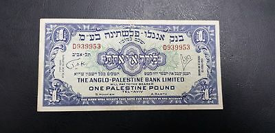 1 one pounds israel bank anglo palestine 1948 xf/au