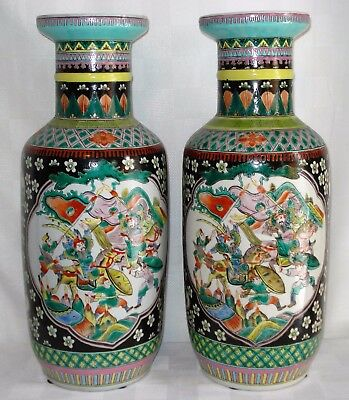 Pair Of Vintage Chinese Famille Noire Porcelain Vases
