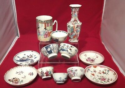 Job lot 18th/19th Chinese /English Antique Bowls Vase Cups Saucers Kangxi All AF