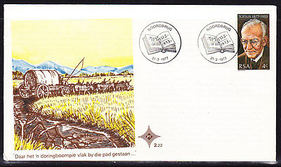 South Africa 1977 Professor Totius First Day Cover - Unaddressed