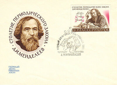 1969 Soviet FDC letter cover 100 YEARS to D.MENDELEEV'S PERIODIC LAW