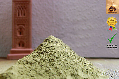 Sidr Powder (Lote tree) from Saudi Arabia for Ruqyah Recited On with Quran