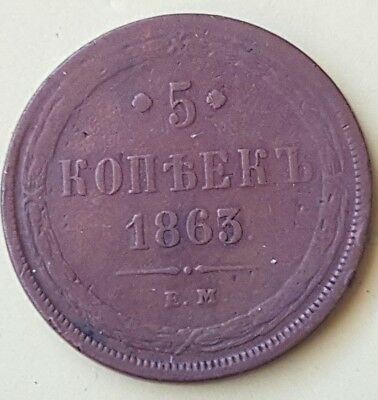 Russia 5 Kopek 1863 Coin Great Condition