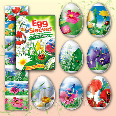 №7 Spring Easter egg Sleeves  Pysanka Shrink Wraps Magic Nowruz Eggs decoration