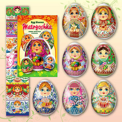 #37 Matryoshka Babushka Easter Egg Sleeves Shrink Wraps Easter Decoration