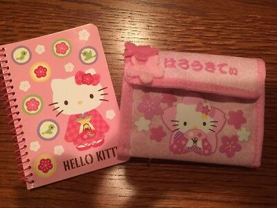 Hello Kitty Girl's Day Wallet