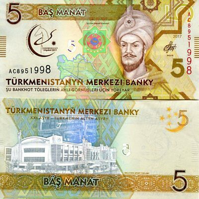 TURKMENISTAN 5 Manat 2017 5th Asian Indoor and Martial Games Comm Issue UNC