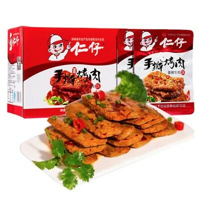 10 Bag/pack 28g Chinese Delicious Gluten Bean JinSpicy Snack Essen Free Shipping
