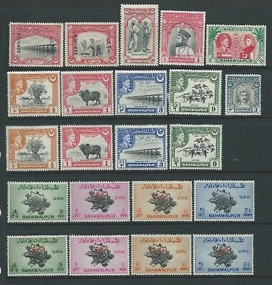 Collection of mounted MINT Bahawalpur stamps.