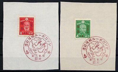 Japan 1942 set Fall of Singapore JSCA C85-C86 commemorative cancel on pieces