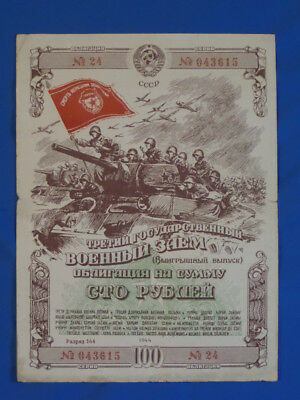 1944 Soviet russian military LOAN 100 roubles bona bond USSR army WW2 money #1