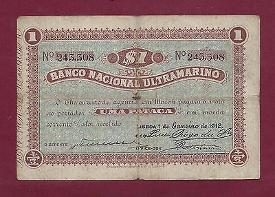 Portugal MACAO 1 PATACA 1912 P-7 extremely rare banknote MACAU
