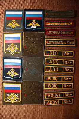Russian army camouflage and office VKBO chest badge 3pcs complect