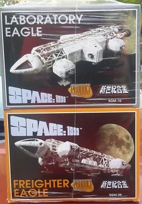 Space 1999 Laboratory Eagle AND Freighter Eagle SET Product Enterprise 1/72