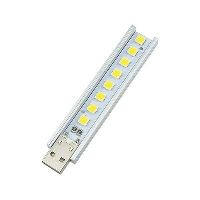 1PCS Mobile Power 5V Highlight USB Lamp 8 Beads SMD LG 5152 LED Warm White