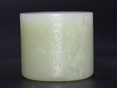 chinese White Hetian nephrite jade carved thumb ring marks poem archer
