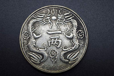 Collection early Chinese (Tibet silver)Carving ssangyong Commemorative COINS 光绪.