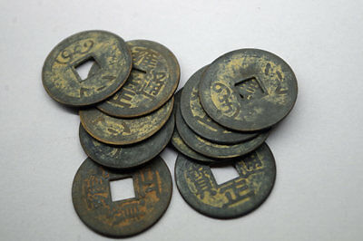 10pcs China Ancient  currency qing dynasty YongZheng square hole copper Coins.