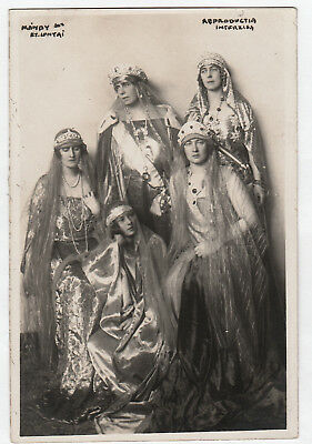 Rare Royalty postcard.  Marie of Romania and her daughters 1922