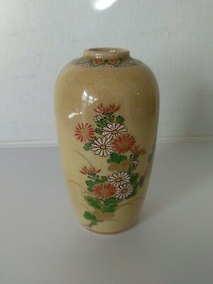 Japanese Satsuma made in Occupied Japan Porcelain Miniature Vase