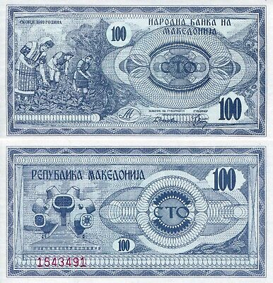 MACEDONIA 100 Denar Banknote World Paper Money UNC Currency Pick p-4 Bill Note