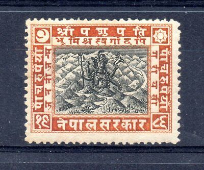 Nepal 1907 - 5r Black and Brown Sg 50 - Lightly Mounted Mint - Cat £41 (2014)