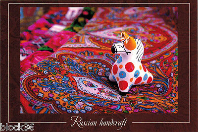 Russian handcrafts SHAWLS and DYMKOVO TOY Modern Russian postcard