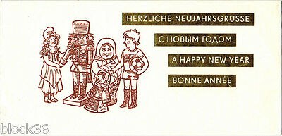 1981 NEW YEAR postcard CHILDREN BOOKS' CHARACTERS Greetings 4 languages