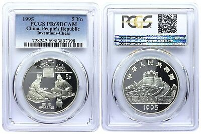 5 Yuan China 1995 Inventions Chess Pcgs Pr69Dcam