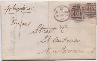 GB: 1876 2½d Examples on Entire to New Brunswick - Liverpool Cancel (11153)