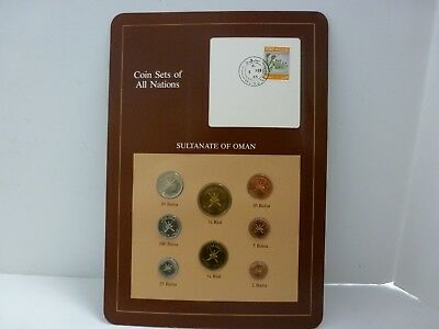 Sultanate of Oman 8 Coin Set UNC 1970 - 1984 Coin Sets of All Nations