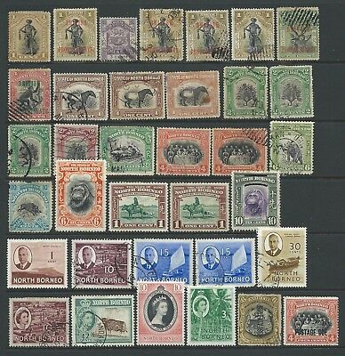 Collection of North Borneo stamps.