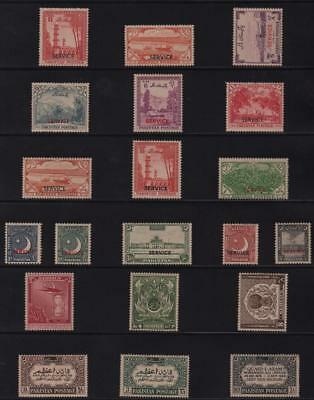 PAKISTAN: Mounted Mint Examples - Ex-Old Time Collection - Album Page (11301)