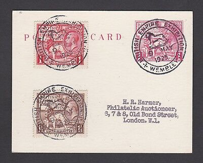 1925 Wembley 'British Empire Exhibition Wembley' FDC: Very Rare: FORGERY