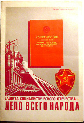 DEFENSE OF THE SOCIALIST FATHERLAND - Set of 16 Soviet posters in folder