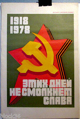Soviet Propaganda TWELVE posters THE FAME OF THOSE DAYS WILL NEVER CEASE
