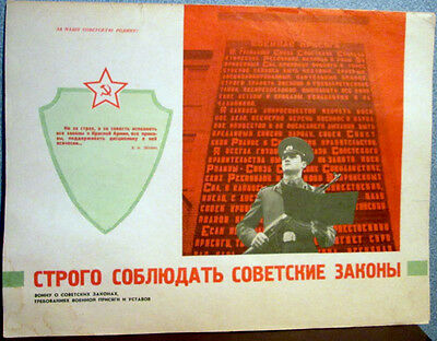 Set of 20 Soviet posters in folder: TO COMPLY STRICTLY WITH THE SOVIET LAWS
