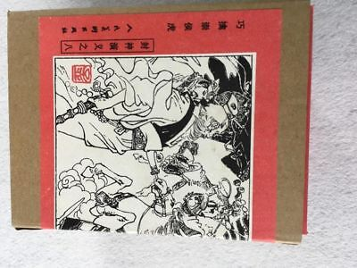 "Chinese old Comic books ""Hoshin Engi "" Picture Books Book Set"
