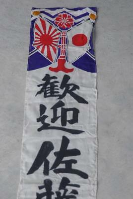 Japanese WW2 Army Going To War Banner For Mr. Sato Ichiro #a6100
