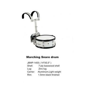 Extreme Jbmp1455 Marching Snare 14X5,5