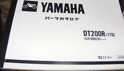 Yamaha  Dt200R (Itg)   Part Catalogue Manual)