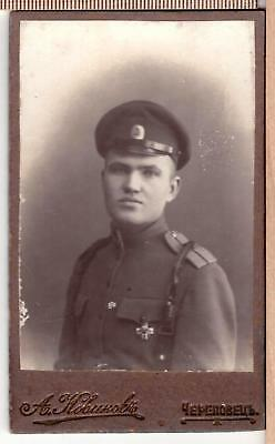Russian Imperial WW1 Officer with medals cabinet photo Cherepovec