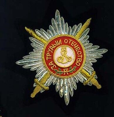 Order of St Alexander Nevsky Imperial  Russian military