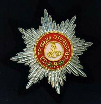 Order of St Alexander Nevsky Imperial  Russian civil