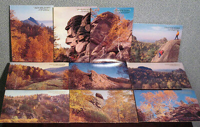 Siberian Nature Reserve STOLBY set of 18 postcards with captions in Russian