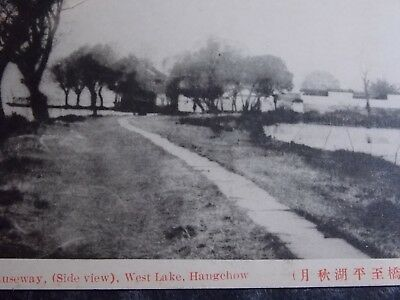 CHINA HANGCHOW - Side view of Prefect Pei's Causeway - West Lake