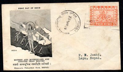 Nepal - 1949 First day cover of the High Value from the 1949 Set