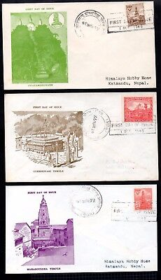 Nepal - 3 x 1949 First Day Covers
