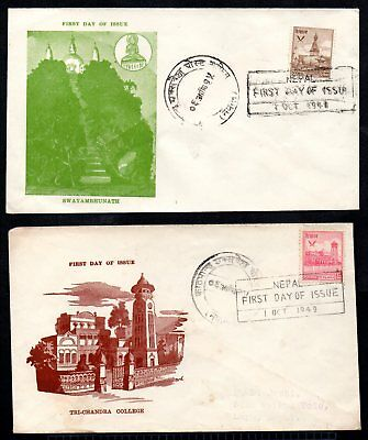 Nepal - 2 x 1949 First Day Covers